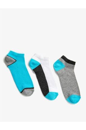 Koton Desenli Kadin Çorap Seti