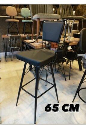Sandalye Shop (YENİ ÜRÜN) Reina Bar Sandalyesi 65 Cm Siyah. 90 Cm Ve Üzeri Ada&masalara Uygun.