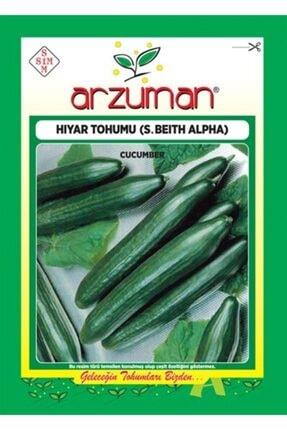 Arzuman Tohum Arzuman Salatalık Hıyar Tohumu (s.beith Alpha) 10 Gram
