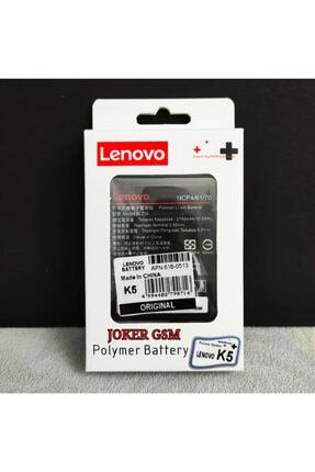 LENOVO K5 Lenova K5 Orjinal Batarya Pil 2750mah Model:bl 259 ( Joker Gsm )