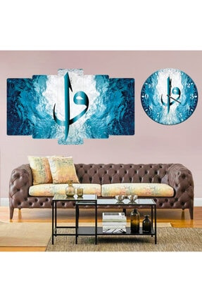 Zevahir Mobilya Dekorasyon Mavi Saat Dini Elif Vav Tablo