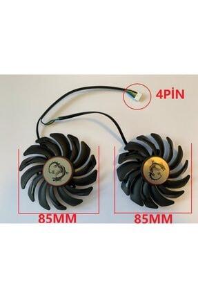 MSI Armor Rx470/480, Rx570/580 Fan
