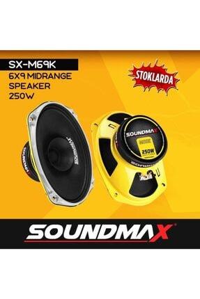 Soundmax M69k Oval Midrange