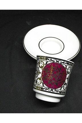 Güral Porselen Huma Fincan Takımı 6 Kişilik