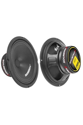 Soundmax Sx-ms8 20cm Midrange 290 Watt Max Power + 120 Watt Rms Power