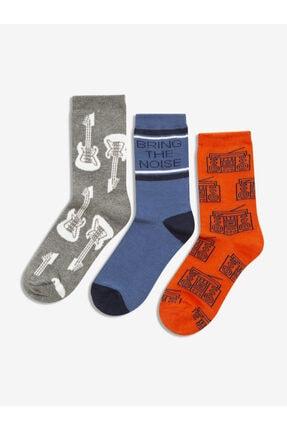 GAP Erkek Çocuk 3'Lü Desenli Çorap Seti