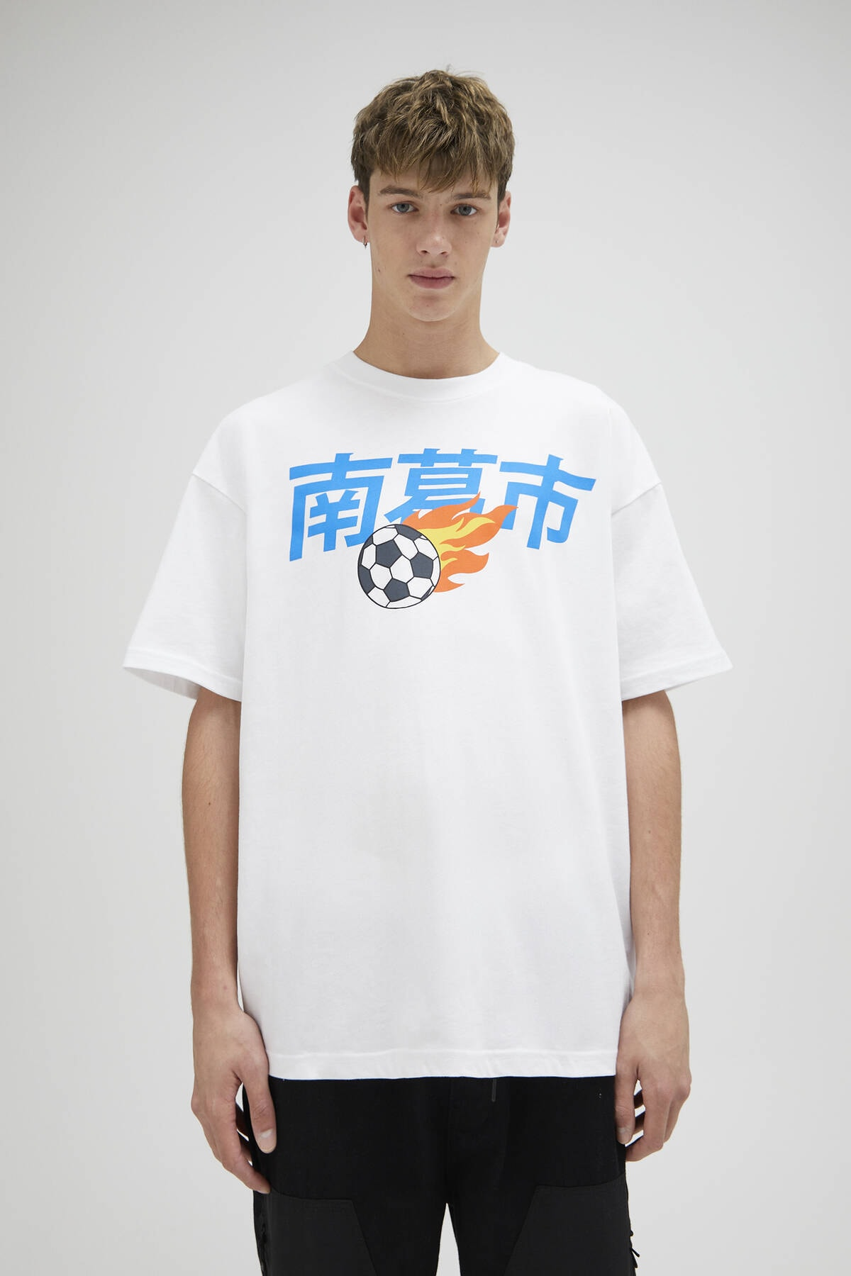 Pull & Bear Erkek Beyaz Tsubasa Oozora T-Shirt 04240516