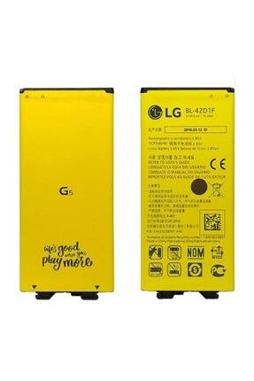 LG G5 Batarya Bl-42d1f 2,800 Mah Orjinal Batarya
