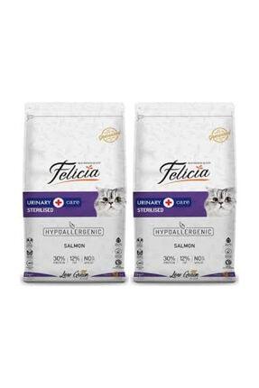 Felicia 2 Adet Adult Cat Light & Sterilised Somonlu Kısır Yetişkin Kedi Maması 2 kg X 2 = 4 kg