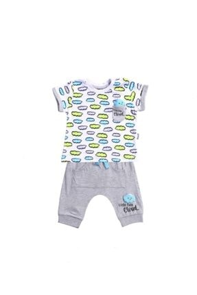 Miniworld Erkek Bebek Gri Bulut Motifli Kaprili Ikili Takım 6-24 Ay