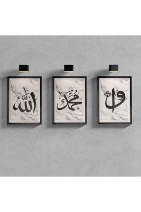 Dijital360 Mermer Desenli Allah Muhammed Elif Vav 3'lü Dini Ahşap Mdf Tablo