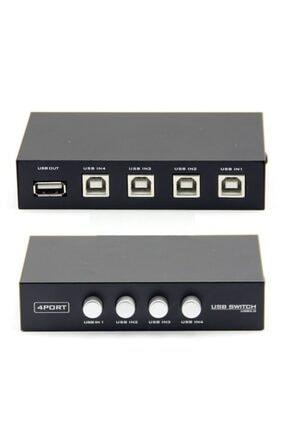 Alfais 4569 Yazıcı Printer Switch Çoklayıcı Çoğaltıcı 4 Port