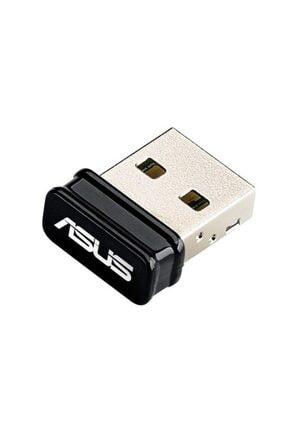 ASUS USB-N10 NANO Kablosuz USB Mini Adaptör