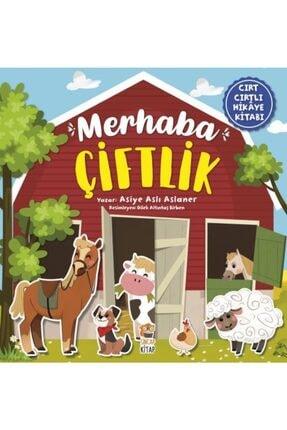 Sincap Kitap Merhaba Çiftlik Cırt Cırtlı Hikaye Kitabı