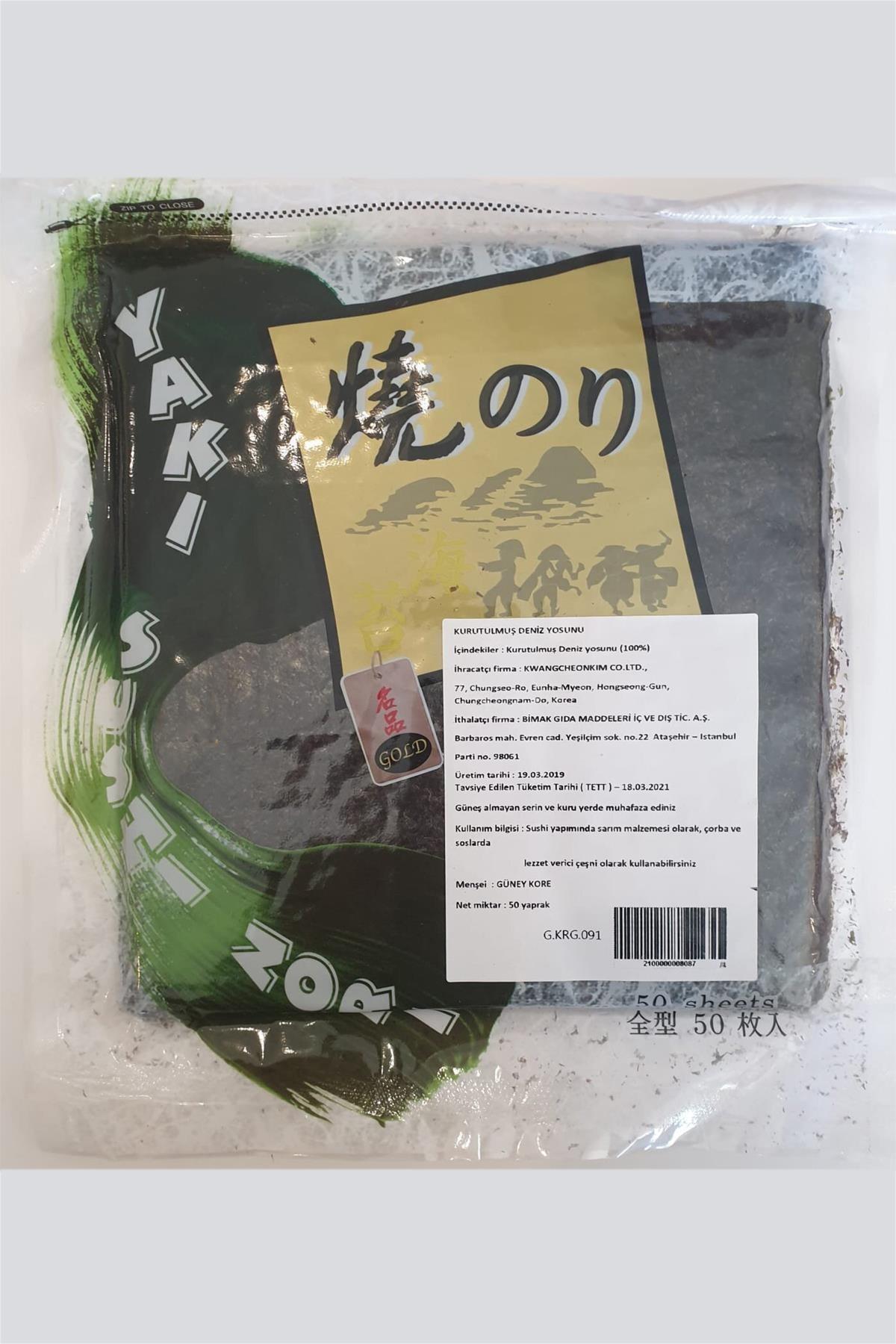 NORI Yaki Sushi Nori Gold ( Yaprak Yosun ) 50 Yaprak 1