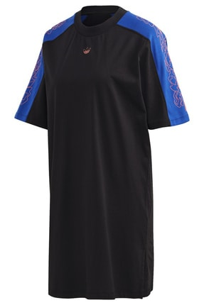 adidas Kadın Elbise -  Tee Dreess  - GC6763