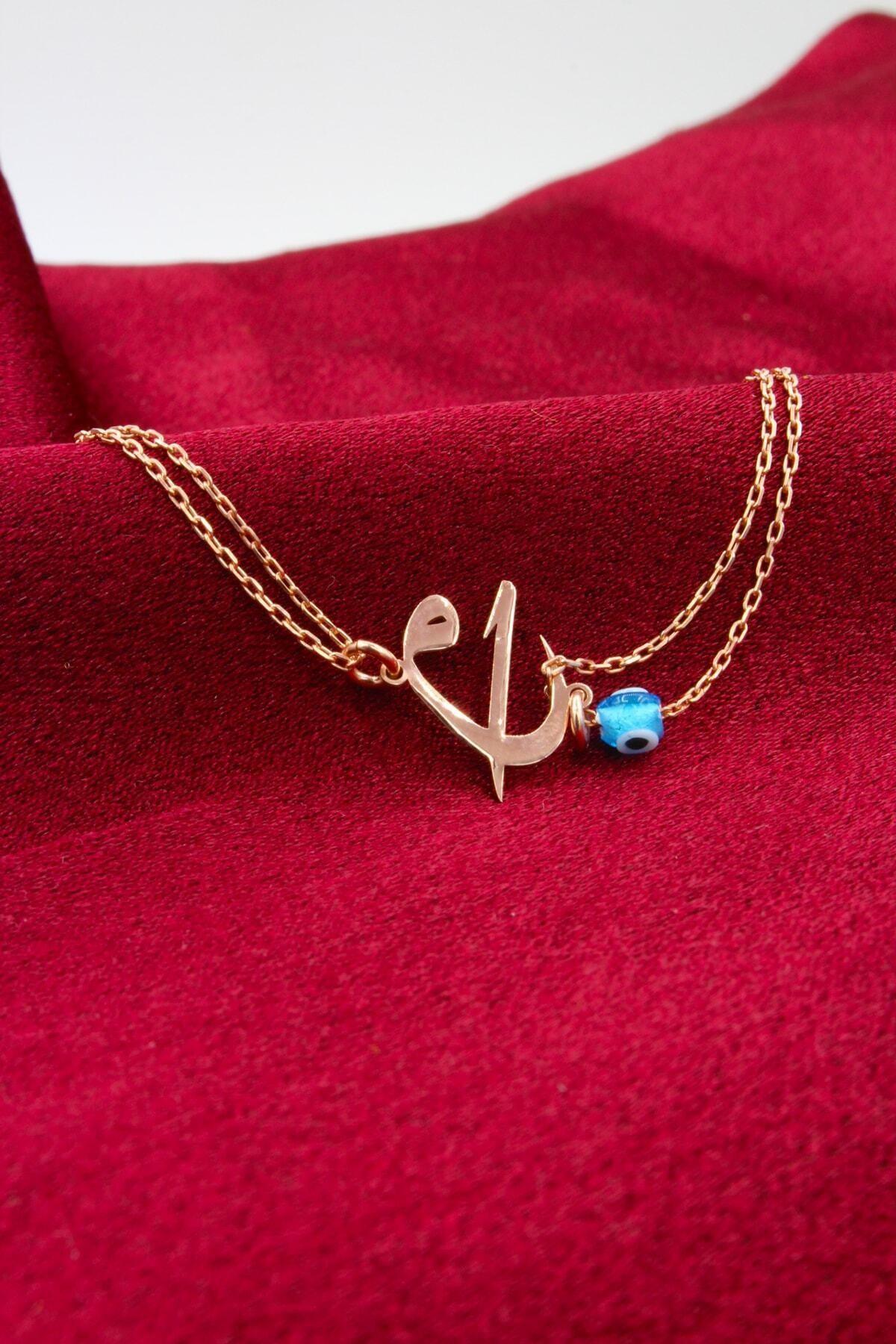 Silver&Silver Kadın Pembe 925 Ayar Gümüş Rose Altın Kaplama Elif Vav Bileklik Nzrelfvvblk-008 1