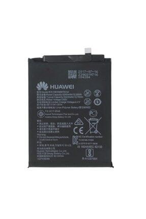 Huawei P30 Lite Batarya