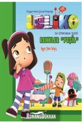 """İnkılap Kitabevi Leliko Ilk Kitaplarım Serisi - Renkler """"yeşil"""""""