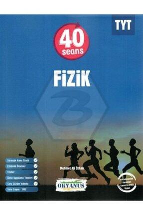 Okyanus Yayınları Okyanus Yayınları 40 Seansta Tyt Fizik Soru Bankası