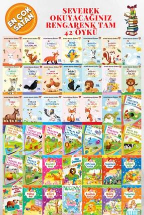 İş Bankası Kültür Yayınları 1 Ve 2. Sınıflar Için Rengarenk Tam 42 Öykü Kitabı