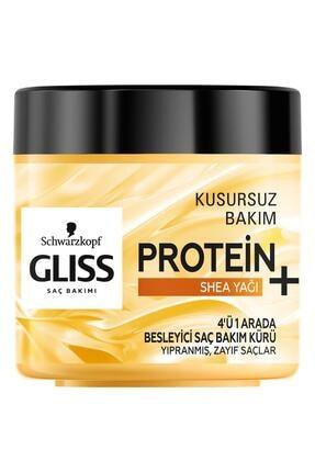 Gliss Schwarzkopf Shea Yağı Etkili 4'ü 1 Arada Saç Bakım Kürü  Besleyici 400 ml