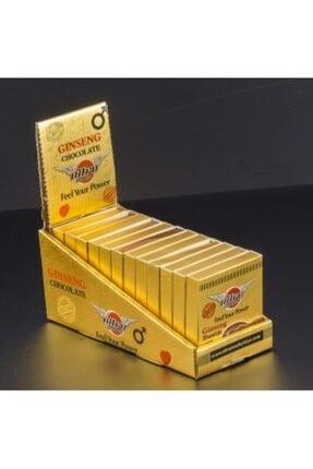 Nestle Ginseng 12 Adet Nitromax Enerji Çikolatası