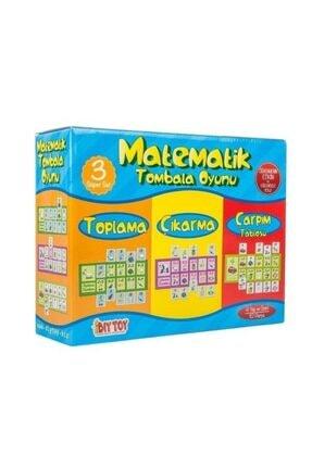 DIY Toys Dıy-toy Matematik Tombala Puzzle 9239