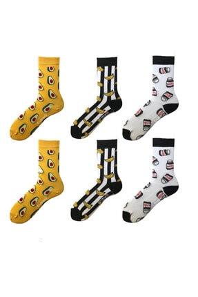 EndTrend Unisex Bej Eğlenceli Kolej Çorap  3'lü