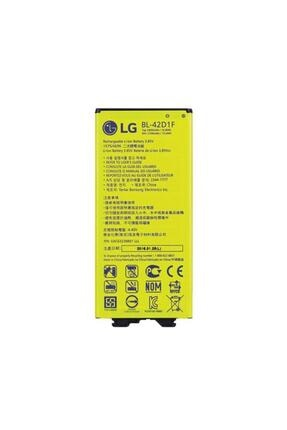 LG G5 H850 Batarya Pil A++ Lityum Iyon Pil