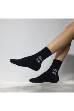 ADEL ÇORAP Kokulu Unisex Kalbim Senin Desenli Kolej Çorabı