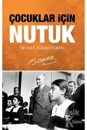 Halk Kitabevi Nutuk(çocuklar Için) Mustafa Kemal Atatürk