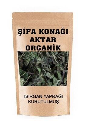 ŞifaKonağı Aktar Organik Isırgan Otu Kurusu Iri Yaprak Zirai Ilaçsız Şifaen Kullanım 250 Gr