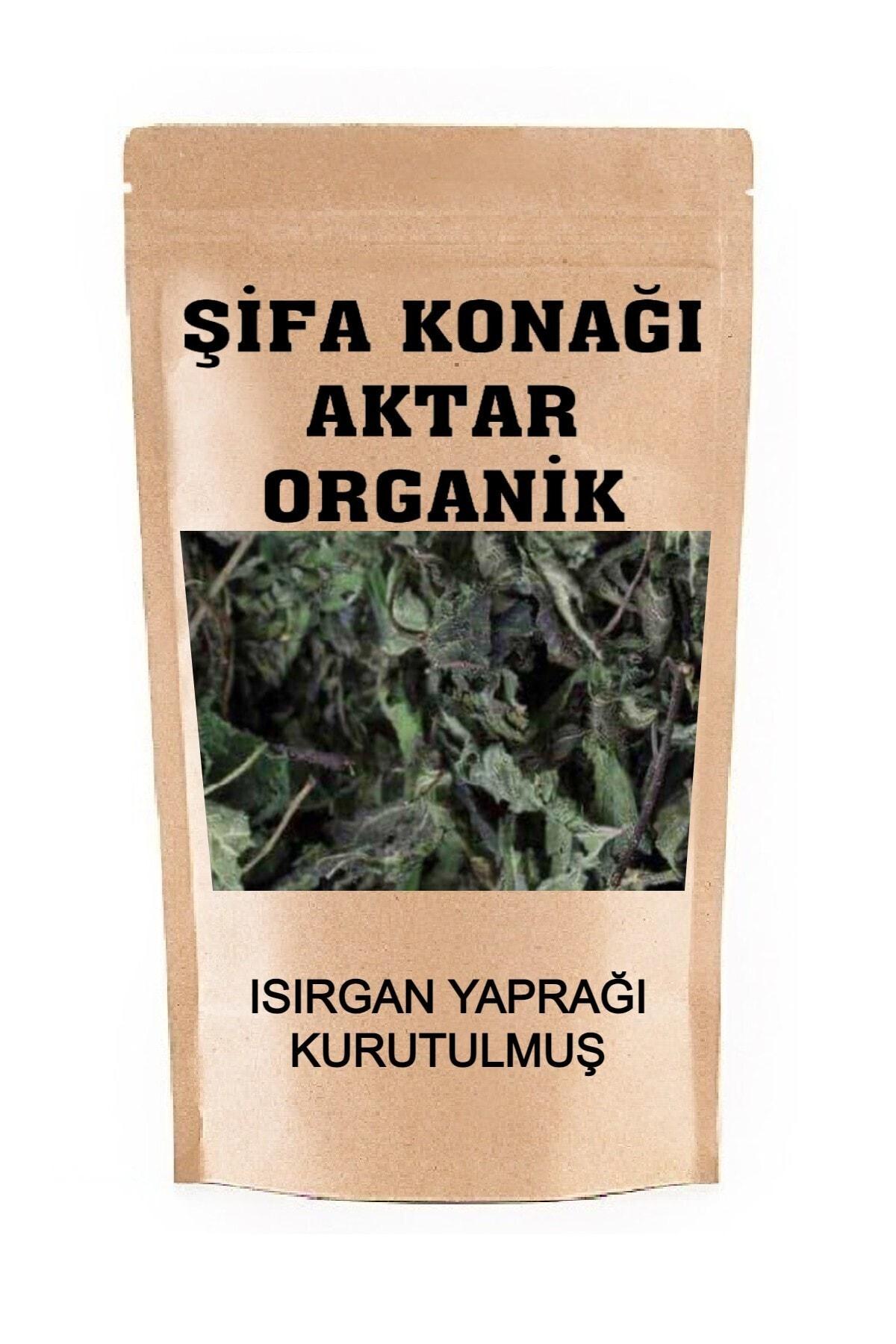 ŞifaKonağı Aktar Organik Isırgan Otu Kurusu Iri Yaprak Zirai Ilaçsız Şifaen Kullanım 250 Gr 1