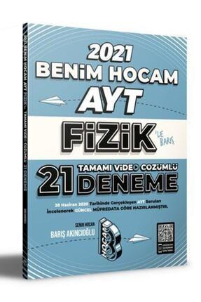 Benim Hocam Yayınları Benim Hocam Yayınları 2021 Ayt Fizik Tamamı Video Çözümlü 21 Deneme