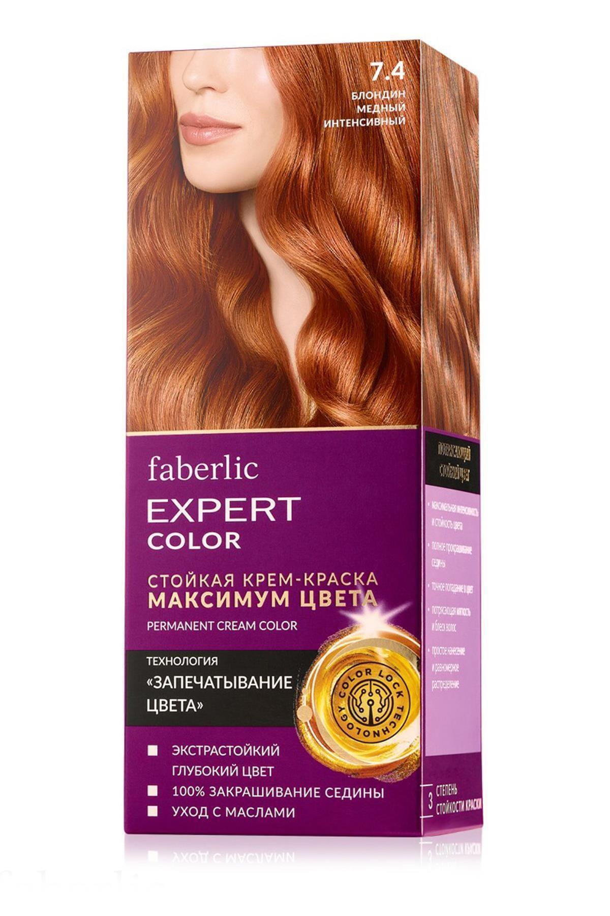 Faberlic Expert Color Kalıcı Saç Boyası 115gr. 1