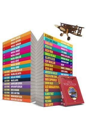 Halk Kitabevi Dikkat Ve Zeka Geliştirici Çocuk Dünyası Seti