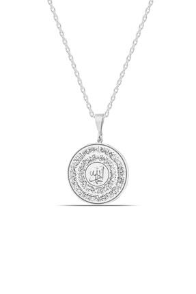 MySilvers Ayetel Kürsi Yazılı Gümüş Kolye