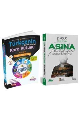 İnkılap Kitabevi 2020 Kpss Türkçenin Kara Kutusu Anlam Bilgisi S.b. + Isem 2020 Kpss Aşina Türkçe S. B