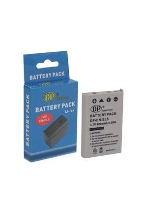 NİKON En-el5 Batarya (P500, P510, P520, P530)