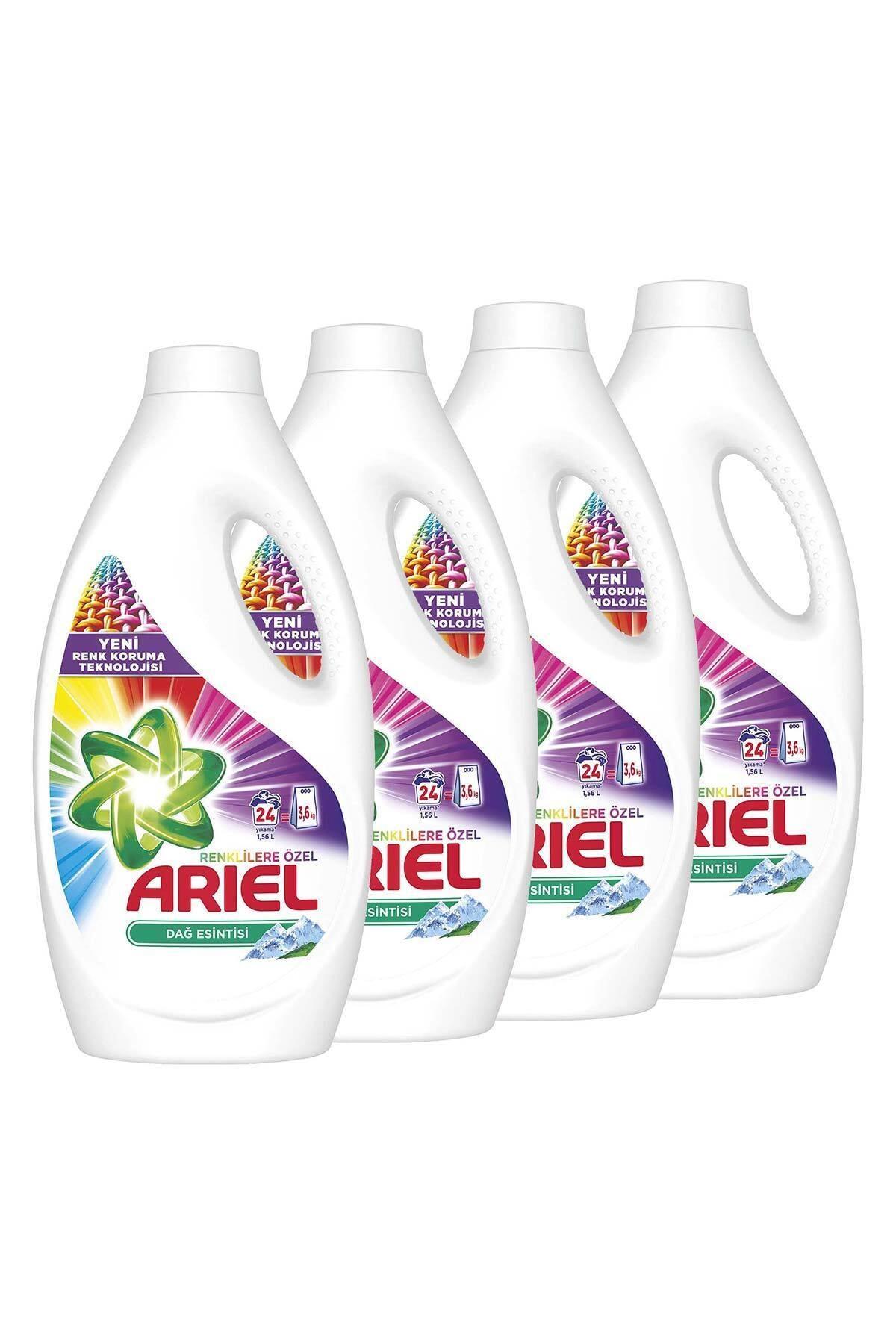Ariel Parlak Renkler Sıvı Çamaşır Deterjanı 24 Yıkama x 4 Adet 96 Yıkama 2
