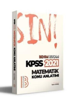 Benim Hocam Yayınları 2021 Kpss Matematik Konu Anlatımı