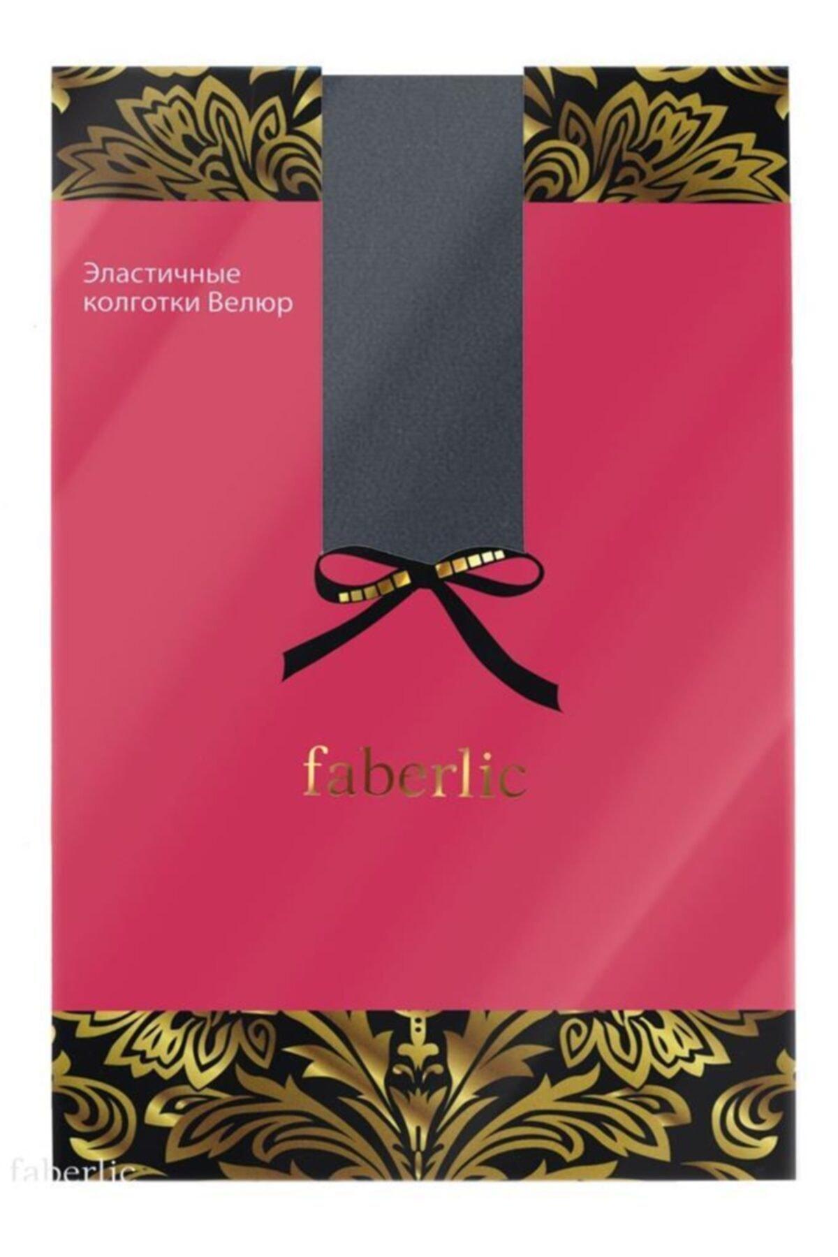 Faberlic Lacivert Renk Külotlu Çorap Xl 80060 1