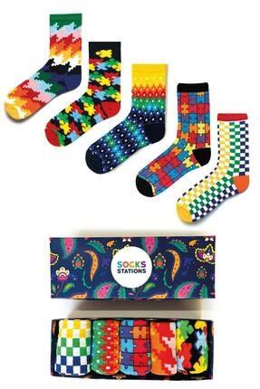 Socks Stations 5'li 3d Ve Puzzle Desenli Renkli Çorap Özel Kutusu