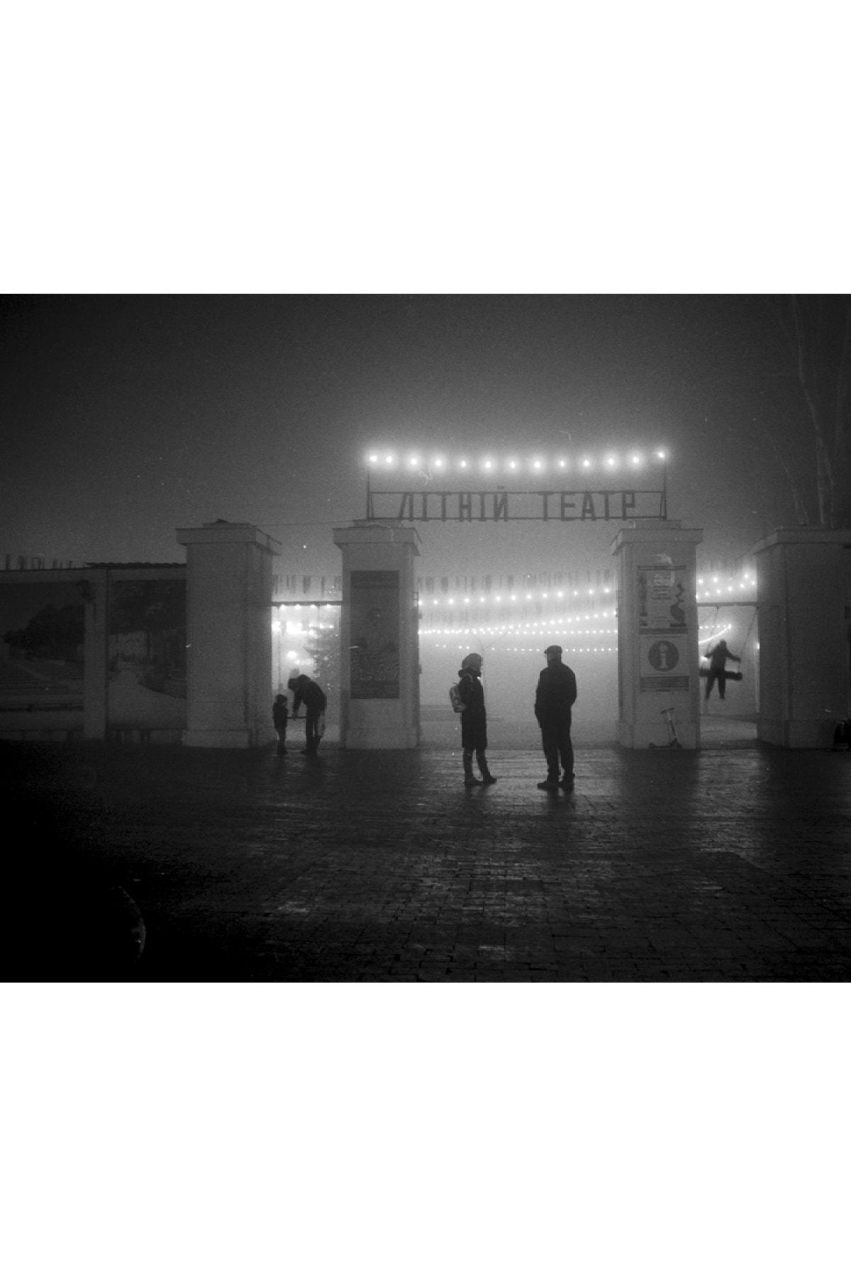 Onur Mehame Knar 4, 20x30, S/B Negatif Film + C-Print Baskı 1