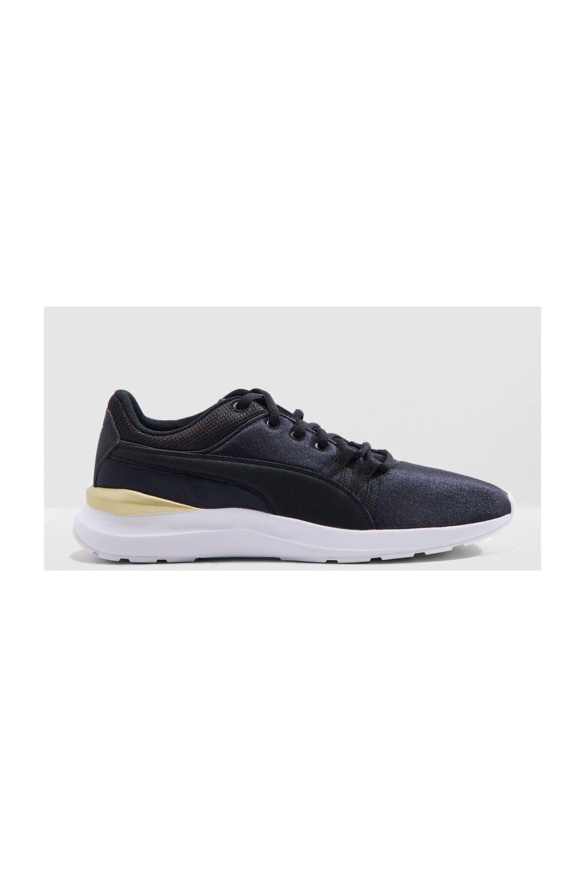Puma Kadın Siyah Bağcıklı Spor Ayakkabı 2