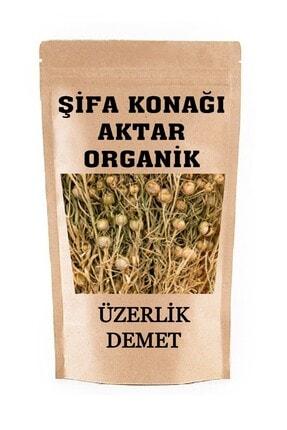 ŞifaKonağı Aktar Organik Üzerlik Otu Kurusu Tohumu Alınmamış 10 Demet + 2 Demet Hediye