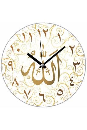 3M Dini Allah Lafzı Arapça Sessiz Akar Bombeli Gerçk Cam Duvar Saati