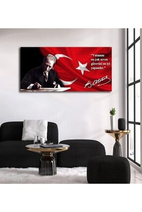 TABLO KANVAS Atatürk Makam Panolu Kanvas Tablo 70 x 150 cm