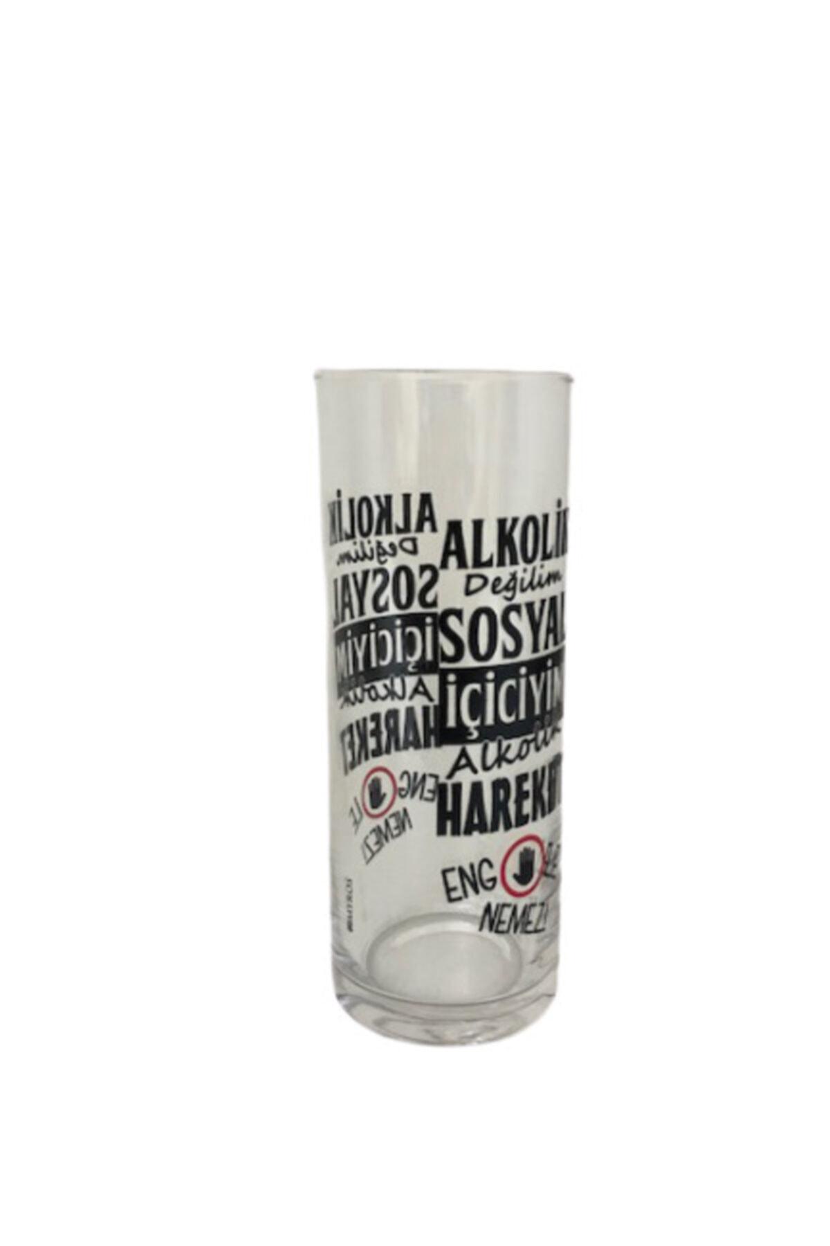 yeni11 Alkolik Değilim Yazılı Cam Rakı Bardağı 2 Adet Bardak Set 2